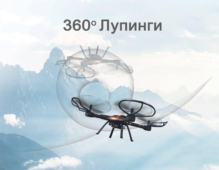 Drones.bg Дрон JJRC H11WH
