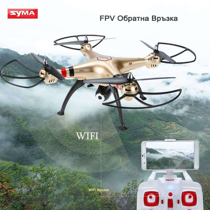 Drones.bg Дрон SYMA X8HW с 2MP камера