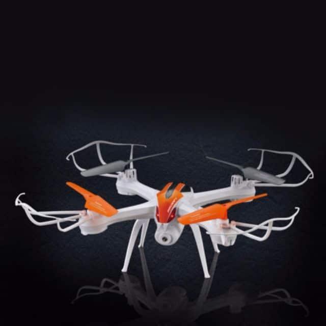 Drones.bg Дрон JumpBo Q7