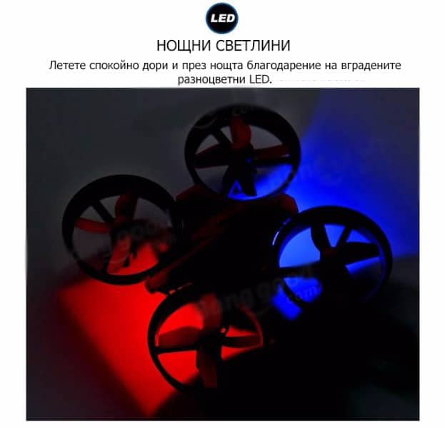 Дрон Eachine E010 - издръжлив и удароустойчив