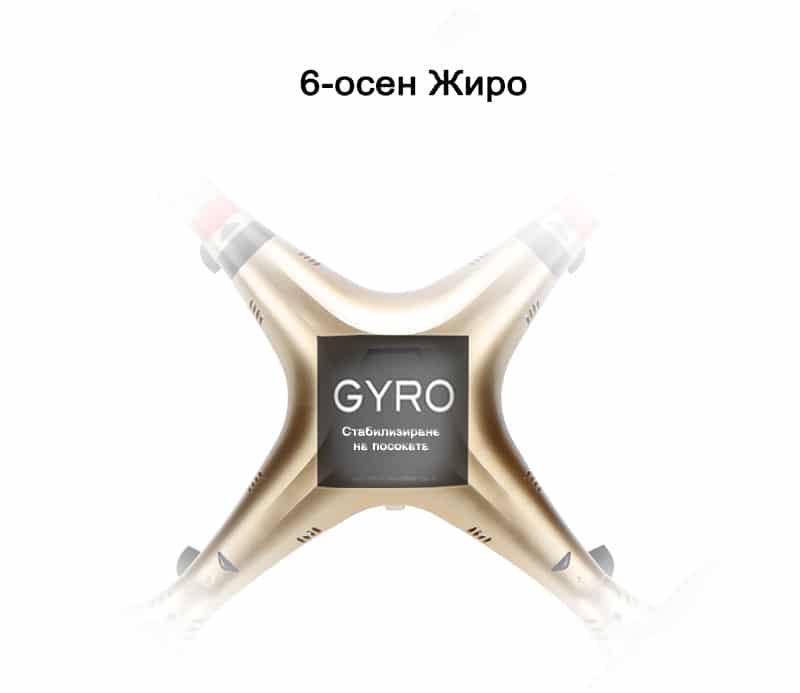 Дрон SYMA X8HW с 2MP камера