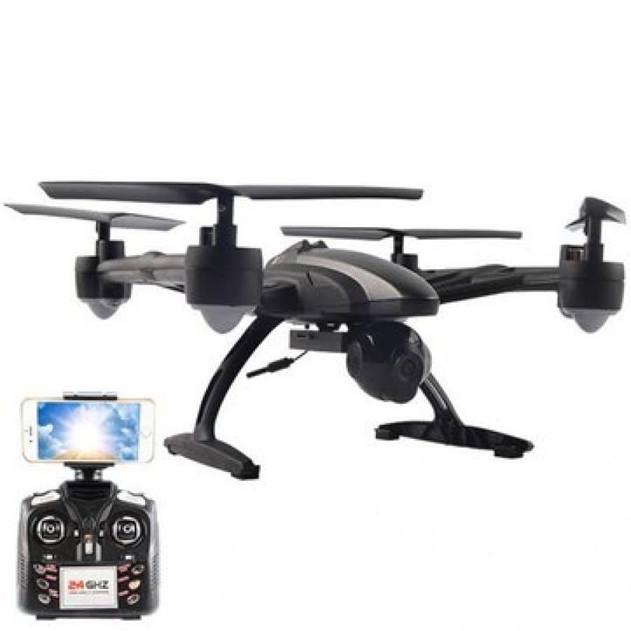 Drones.bg Дрон JXD 510W-Predators