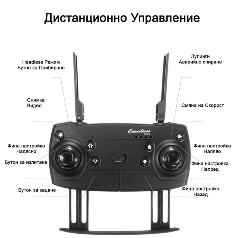 Drones.bg Дрон  K58 2MP камера сгъваем
