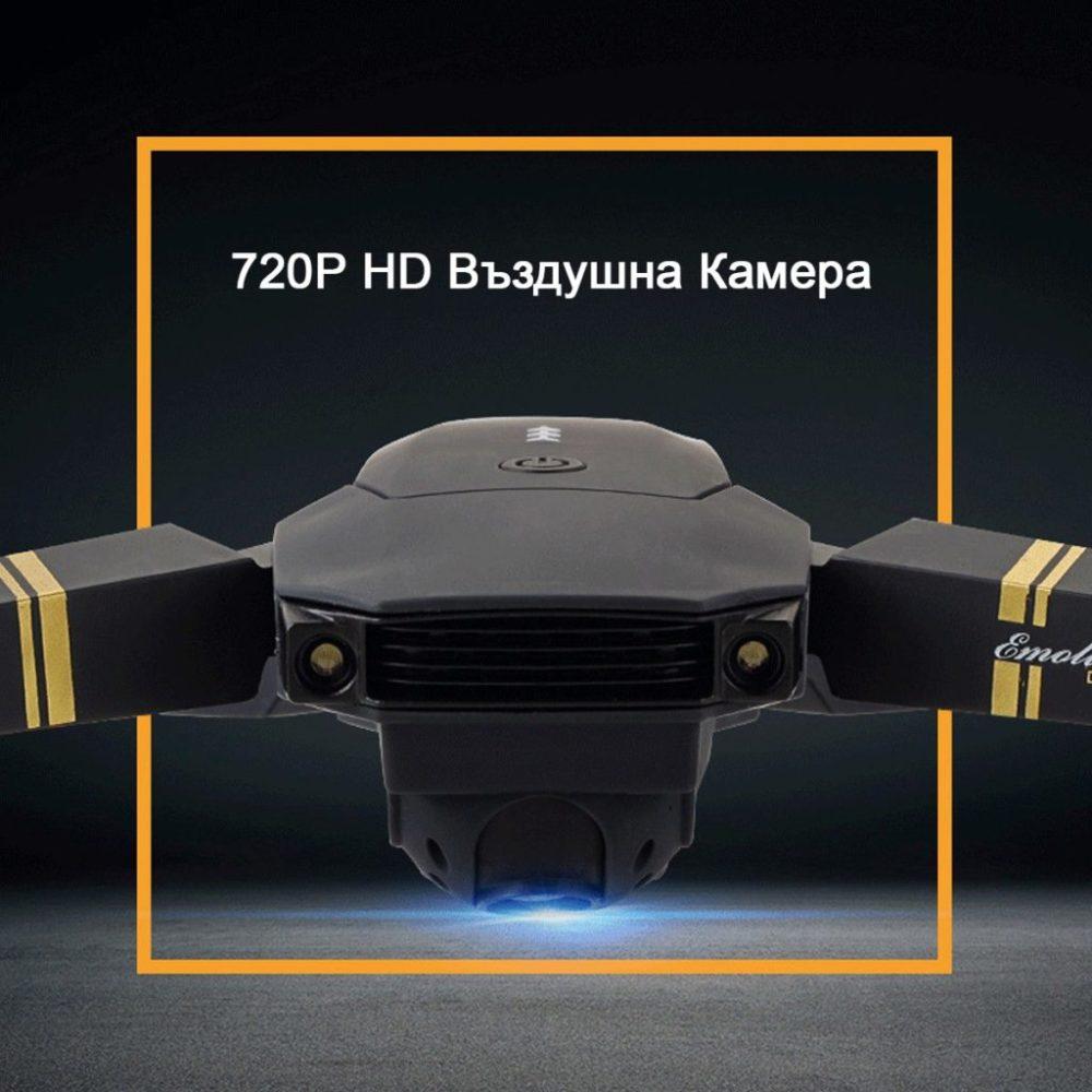 Drones.bg Дрон Eachine E58 - 2MP камера, сгъваем