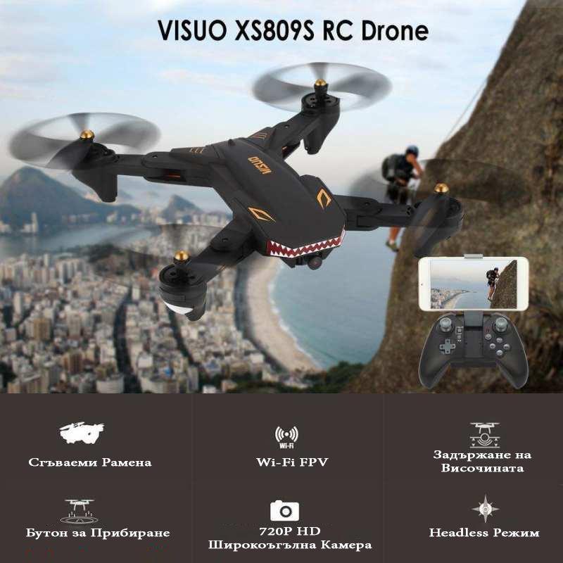 Дрон VISUO XS809S с увеличено полетно време
