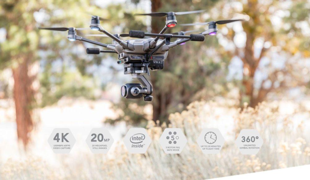 Drones.bg Дрон Yuneec Typhoon H+