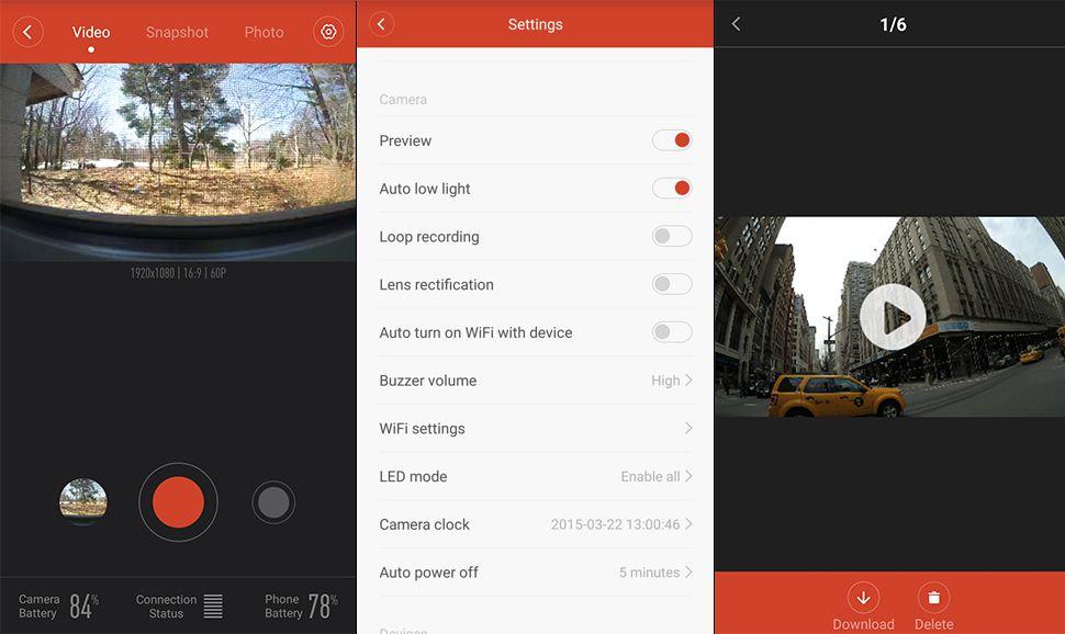 Drones.bg Екшън камера Xiaomi YI 4K