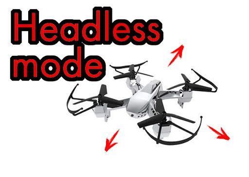 Какво е дигитален компас (Headless mode) и как работи?