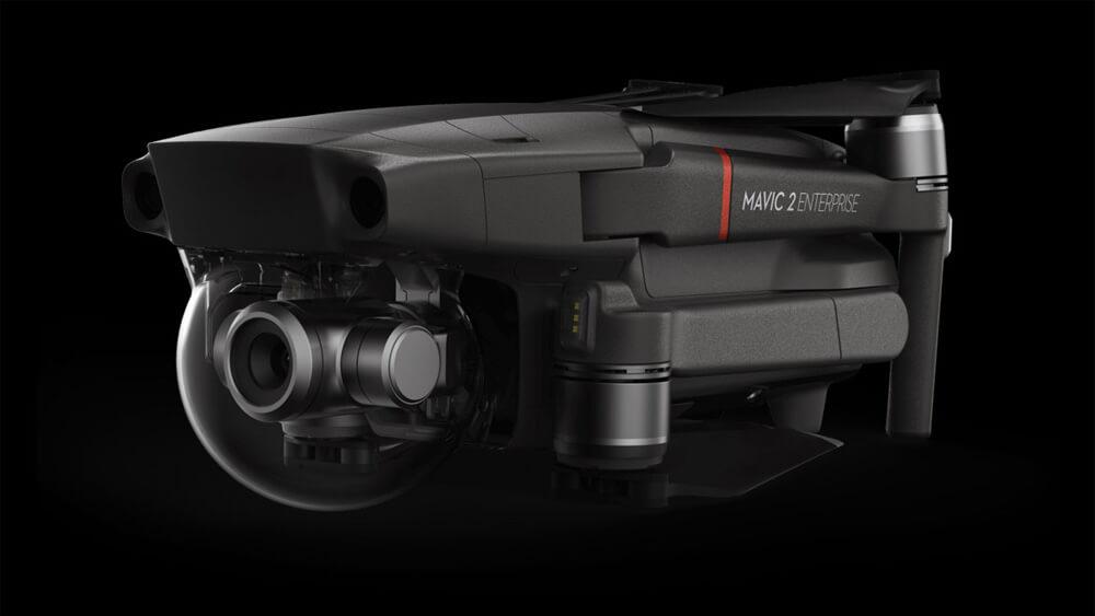 Drones.bg Дрон DJI Mavic 2 Enterprise
