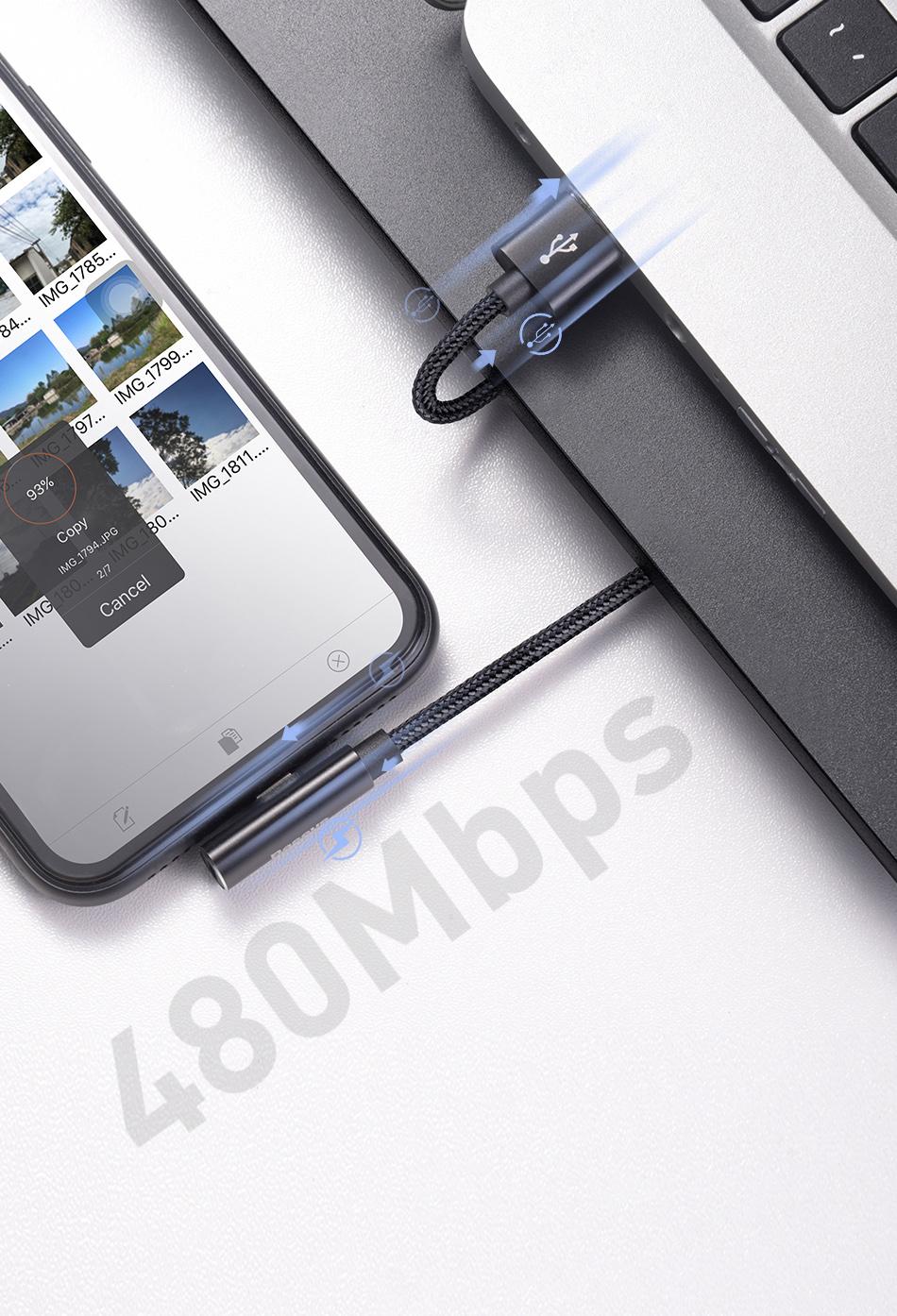 USB Lightning кабел Baseus Rhytm ( мъжко + женско) 1.2 м