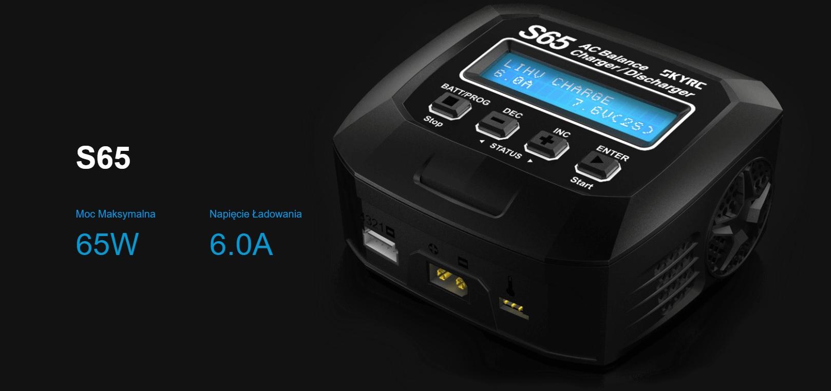 Зарядно устройство SkyRC S65 65W 6A