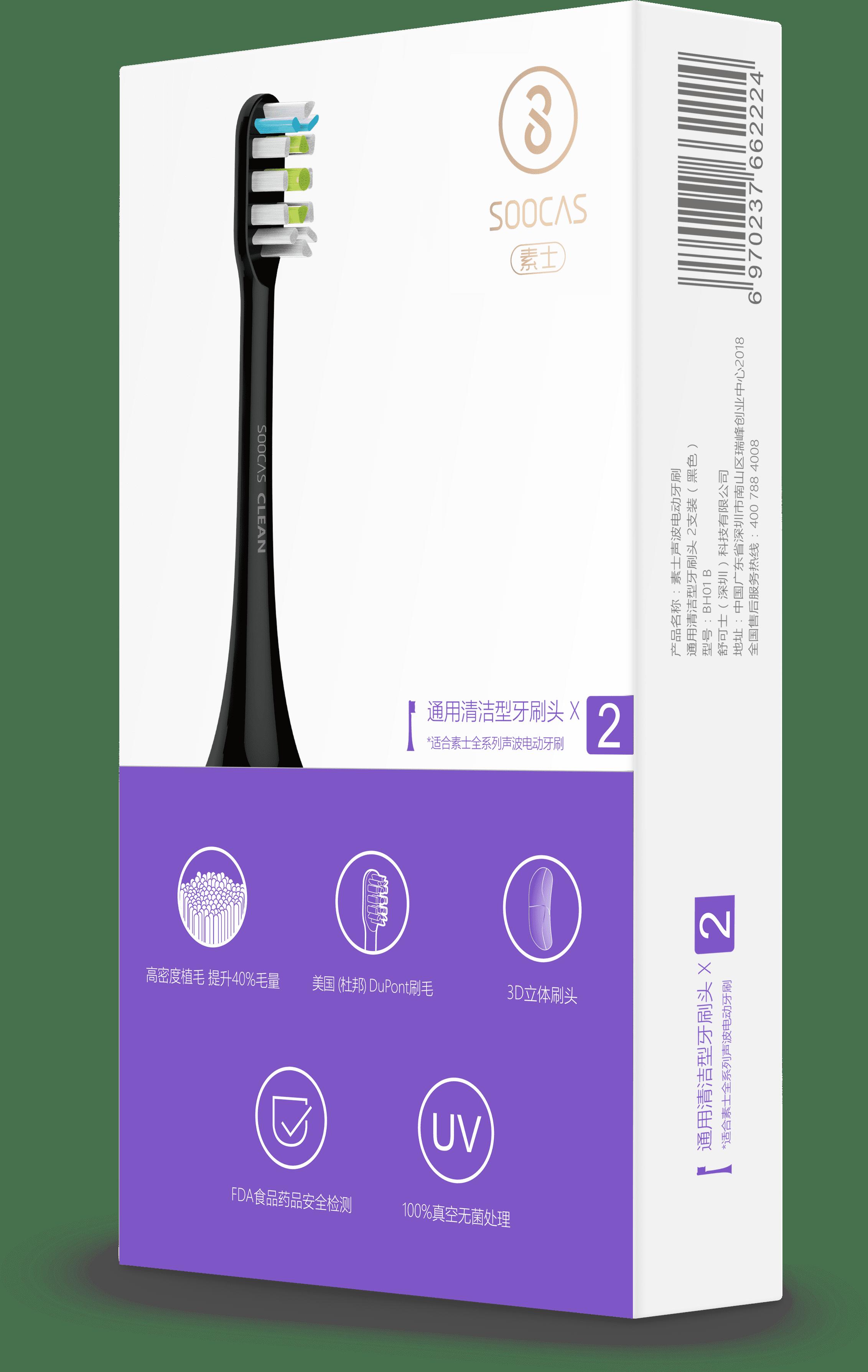 Резервен накрайник за звукова четка Xiaomi SOOCAS X5/X3/X3U/V1